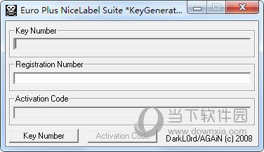 NiceLabel2019注册机