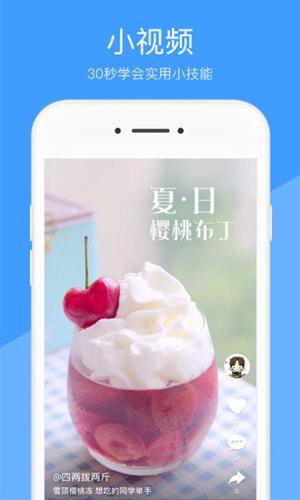 好兔视频手机版 V1.6.30.16 安卓免费版截图4