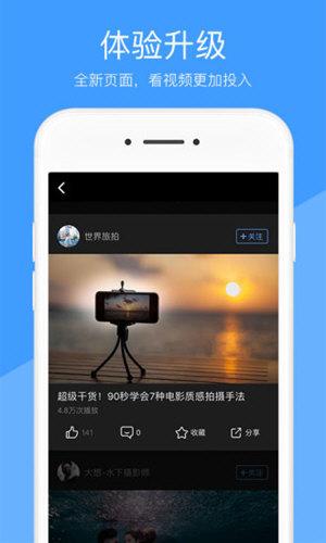 好兔视频手机版 V1.6.30.16 安卓免费版截图3