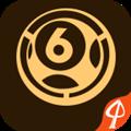 六盒宝典4.0版本下载 安卓版