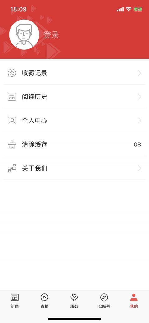 爱合阳 V1.1.1 安卓版截图4