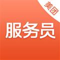 美团服务员 V3.8.0 苹果版