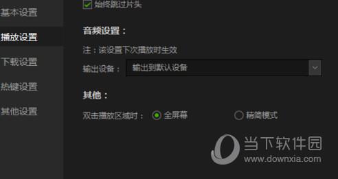 爱奇艺视频影视PC版下载