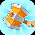 锤子大作战内购版 V1.1.2 苹果版