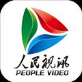 人民视讯 V1.9.3 安卓版