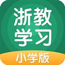 浙教学习 V3.0.2.1 安卓版