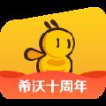 希沃易课堂 V1.1.8.2730 官方版