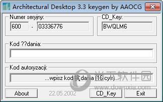 AutoCAD2004序列号和激活码生成器
