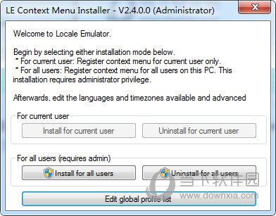 安装Locale Emulator