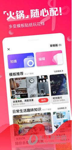 火锅视频苹果版