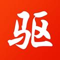 驱动精灵游戏版 V9.61.3580.3002 官方最新版