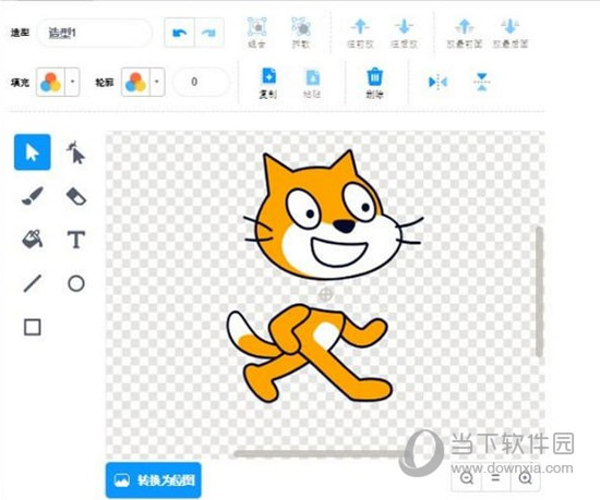 Scratch3.0汉化破解版
