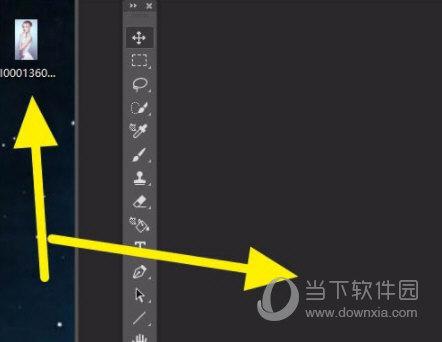 Photoshop CC 2017正式版