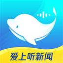 腾讯新闻畅听版 V3.6.40 苹果版