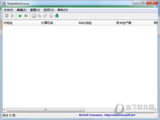 WakeMeOnLan中文版