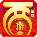西游荣耀无限版 V2.0.6 安卓版