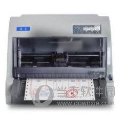 皓奇LQ730K打印机驱动