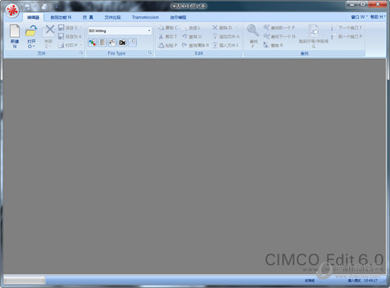 CIMCO Edit6中文破解版