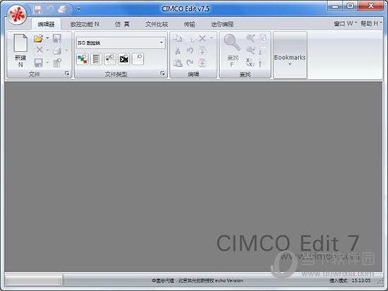 CIMCOEdit7中文破解版