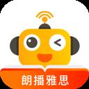 朗播雅思 V1.2.0 安卓版