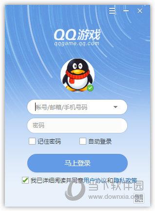 输入自己的QQ号登陆