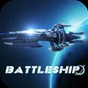 星际战舰 V1.12.25 安卓版