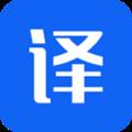 翻译狗在线翻译破解版 V5.0 免费PC版