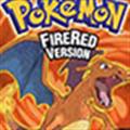 口袋妖怪火红宠物满级破解版(不要网络) 电脑免费版