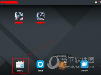 网易云音乐PC版客户端