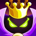 王国保卫战复仇电脑版 V1.2 中文免费版
