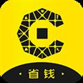 潮省钱 V1.3.7 安卓版