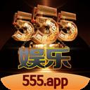 555彩票下载安装 V1.0.1 官方安卓版