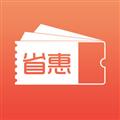 省惠优选 V3.0.2 iPhone版