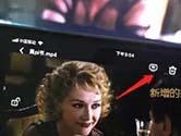 百度网盘怎么投屏 投屏到电视步骤