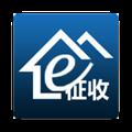 E征收 V3.7.2018.1124 安卓版