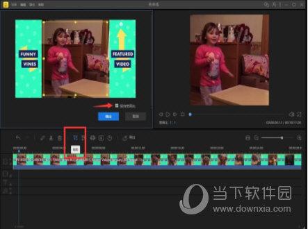 蜜蜂剪辑制作出倒放视频的具体操作方法