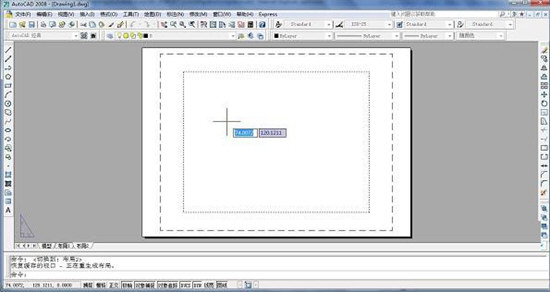 AutoCAD Mechanical 2008破解版