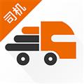 货运宝司机端 V5.2.3 安卓版