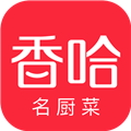 香哈菜谱APP V8.5.0 安卓最新版