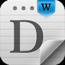得力PDF助手 V2.20 官方版