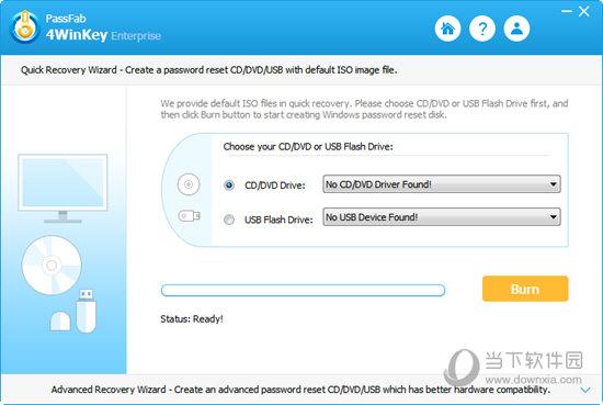 PassFab 4WinKey Enterprise