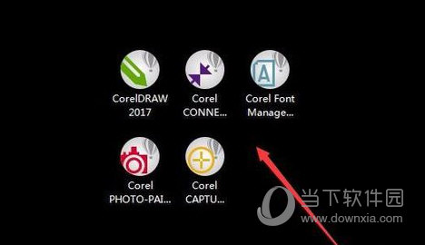 CorelDRAW2017图3