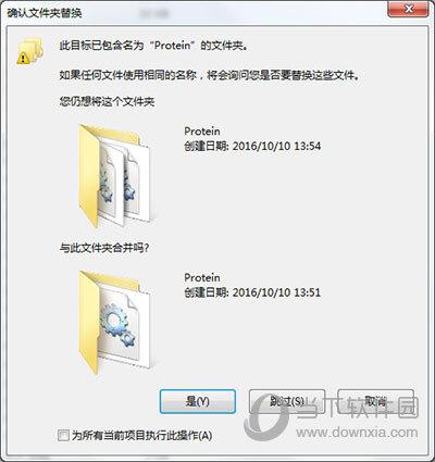Sequoia12中文破解版