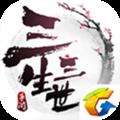 三生三世十里桃花 V1.1.2 安卓版