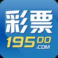 19500彩票APP下载 V2.7 安卓最新版
