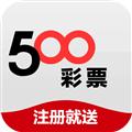 500彩票老版本 V2.0.2 安卓版