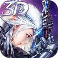 圣剑纪元BT版 V1.0.5 安卓版