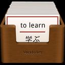 iVocabulary(背单词学习应用) V3.2.4 Mac版