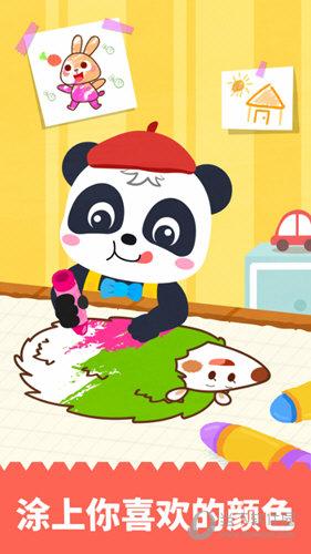 宝宝绘画书游戏