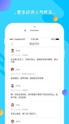 陕旅优品 V1.5 安卓版截图1